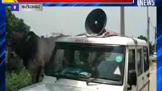 यमुना के जलस्तर बढ़ने की दी जा रही चेतावनी || ANV NEWS FARIDABAD - HARYANA