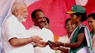 PM Modi at Inauguration of multiple Government Projects to the Nation, Sahebganj (Jharkhand)   PMO