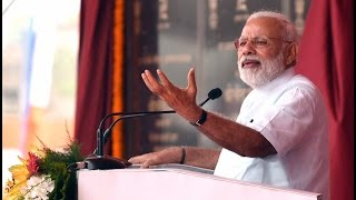 PM Modi's Speech: Inauguration of multiple Government Projects to the Nation, Sahebganj (Jharkhand)