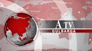 Basvakalyan Mein Tipu Sultan Jayanti Ko Mansookh Karne Par BJP Ke Khilaf Ahetejaj A.Tv News 20-8-19