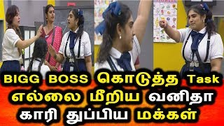 BIGG BOSS TAMIL 3|20th AUGUST 2019|59th FULL EPISODE|DAY 58|BIGG BOSS TAMIL 3 LIVE|Vanitha Fight