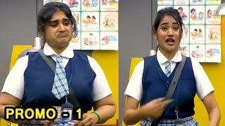 BIGG BOSS TAMIL 3|21st AUGUST 2019|PROMO 1|DAY 59|BIGG BOSS TAMIL 3 LIVE|SCHOOL TASK
