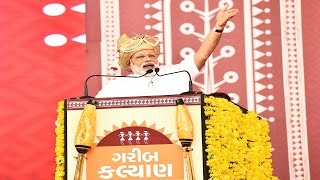PM Modi's Speech at inauguration of several Government projects, Silvassa (Dadra and Nagar Haveli)