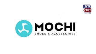 Mochi Shoes Latest Collection on Festival | Store Tour - Rajkot | ABTAK MEDIA