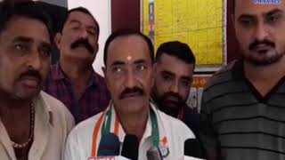 Padadhri | Events were organized by the Congress Committee | ABTAK MEDIA