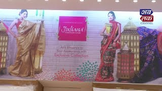 Juliana Fashion Club Latest Collection on Festival | Store Tour - Rajkot  | ABTAK MEDIA