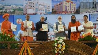 PM Narendra Modi inaugurates Patanjali Research Institute, Haridwar (Uttarakhand)   PMO