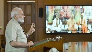 PM Modi addresssing Centenary Celebration of Bharat Shevashram in Shilong via VC | PMO