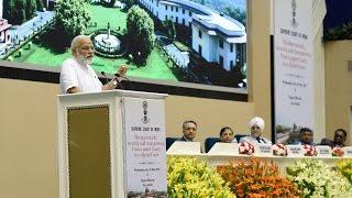 PM Narendra Modi Inaugurates Supreme Courts Journey Towards Digital Court | PMO