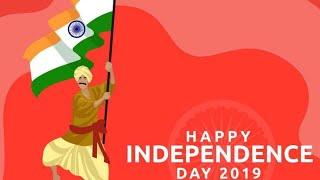 Ae batan mere batan awad rahe tu.. | Independence Day |