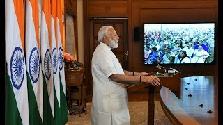 PM inaugurates the synthetic track of prestigious Usha School of Athletics (USHA) via VC, Kinalur