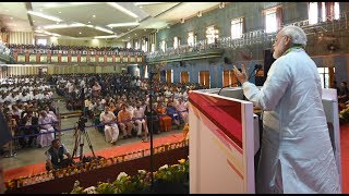 PM Modi at the Launch of P.N. Panicker National Reading Day- Reading Month Celebration | PMO