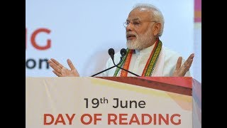 PM Modi's Speech at the Launch of P.N. Panicker National Reading Day- Reading Month Celebration