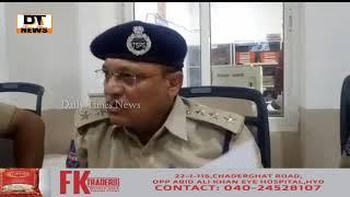 Murder Case Solved In 48 Days  By Saifabad Police | Hyderabad |