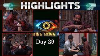Bigg Boss Telugu 3 Day 29 Highlights | Star Maa Bigg Boss Telugu 3 Latest News | Top Telugu TV