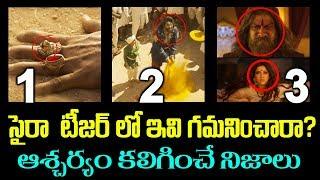 Sye Raa Teaser (Telugu) Reaction - Chiranjeevi | Ram Charan | Surender Reddy | #SyeRaaTeaserTelugu