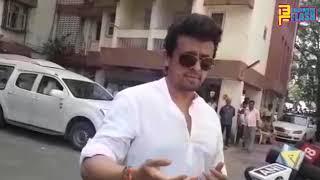 Khayyam Sahab Funeral Full Video - Sonu Nigam, Javed Akhtar & Suresh Wadkar