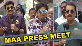 Celebs About Encouraging Maa Association Actors || Bhavani HD Movies