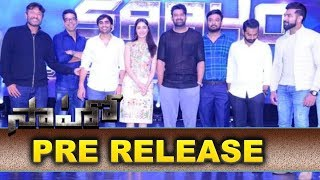 Saaho Pre-Release Event Highlights || Prabhas || Shraddha Kapoor || Bhavani HD Movies