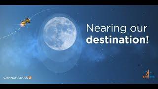 Chandrayaan 2 enters Moon's orbit | चंद्रयान 2 ने चंद्रमा की कक्षा में किया प्रवेश, आगे क्या होगा