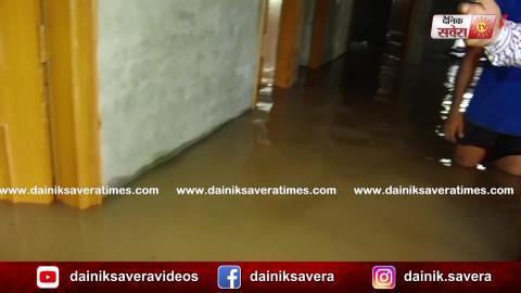 Exclusive: पानी में पूरा डूबा Kabaddi Player का घर, छत पर पहुंची Kitchen