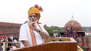 PM Modi Attends 73rd Independence Day Celebrations @ Red Fort, New Delhi