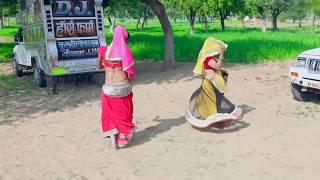 Gaad Gatti me - गाड़ गाट्टी में || Latest Rajasthani Video Song