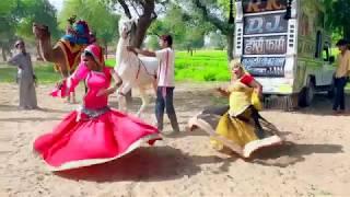 छज्जे ऊपर बोयो री बाजरो खिल गयो फूल चेमेली को | Bhawar Khatana | New Rajasthani DJ Song