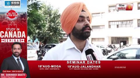 Special Report : देखें किस Dangerous Problem से घिरी है CM Captain की City Patiala