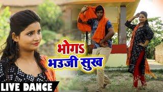 HD VIDEO - Arvind_Akela_Kallu - Bhog Bhauji Sukh - Bhojpuri Live Dance - Anisha Live Dance