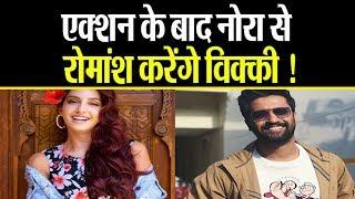Watch: Nora Fatehi और Vicky Kaushal के गानें Pachtaoge का फर्स्ट लुक हुआ जारी || Bollywood News ||