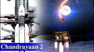 इसरो को मिली एक और सफलता, चांद की दूसरी कक्षा में पहुंचा चंद्रयान 2