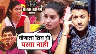 Shiv Is Losing His Game Because Of Veena Jagtap, Says Shivani Surve | Bigg Boss Marathi 2 Update
