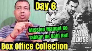 Batla House Box Office Collection Day 6 Achcha Takkar De Rahi Hai