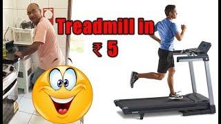 5 ரூபாயில்  தயாரித்த நடைபயிற்சி சாதனம் | Exercise Troll