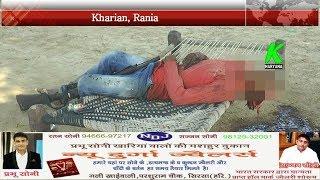 खारियां के एक खेत में 21 वर्शीय युवक ने खुद को मारी गोली।