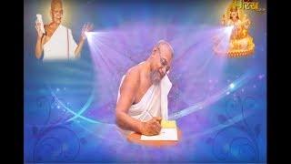 Acharya Vijay Ratna Sunder Surishwar Ji Maharaj| Ep:-393