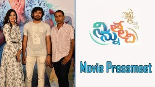 Ninnu Talachi Movie Press Meet | Vamsi Yakasiri | Stefy Patel | Anil Thota