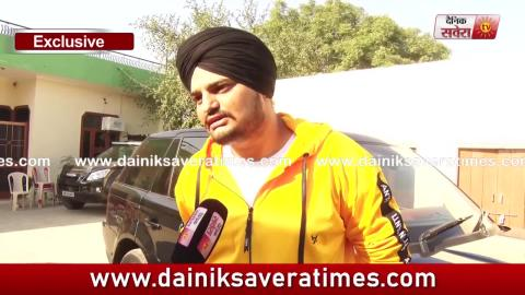 Exclusive : Sidhu Moose Wala First Time Speaks About New Singers | Dainik Savera