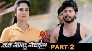 Nene Mukyamantri Part 2 || Latest Telugu Full Movies || Vaayu Thanai ,Shaheen