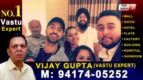 Diljit Dosanjh ਦੇ Manager Sonali Singh ਨੂੰ Youtube Music ਨੇ ਦਿੱਤਾ All About Music ਲਈ ਸੱਦਾ | Dainik Savera