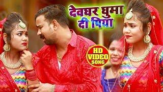HD VIDEO - दर्शन करे काँवरिया - Brajesh Singh - Darshan Kare Kanwariya - Bolbam Song