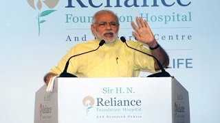 Prime Minister NARENDRA MODI's speech at inaguration of Sir H N Reliance Hospital | PMO