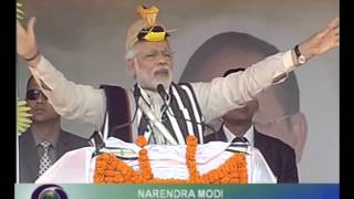 PM's speech at 29th statehood day celebrations of Arunachal Pradesh | PMO