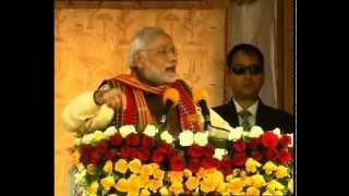 PM Narendra Modi's speech as he  dedicates second unit of Plantana Power Plant to the Nation | PMO