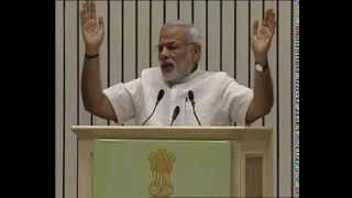 PM Narendra Modi speaks at two-day Conference of State Environment & Forest Ministers | PMO