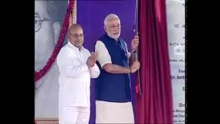 PM Narendra Modi lays foundation stone of Dr. B.R. Ambedkar International Centre | PMO