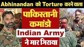 Indian Army ने 'ठोका' पाकिस्तानी कमांडो Ahmed Khan