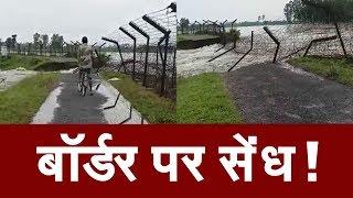 फिरोजपुर बॉर्डर पर भारत में घुसा बाढ़ का पानी, घुसपैठ की आशंका के चलते सुरक्षा कड़ी