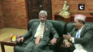 Nepal: Indian foreign minister S Jaishankar arrived for 5th Joint Commission Meeting